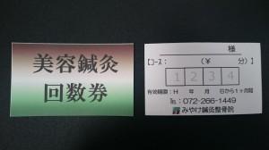 DSC_0444.JPG